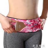 運動腰包多功能腰帶防水跑步防盜隱形貼身手機小腰包男女戶外 小艾時尚