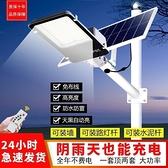 LED超亮太陽能路燈200-1200足瓦農村家用庭院戶外防水大功率路燈快速出貨
