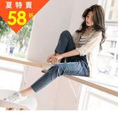 《BA4691》腰鬆緊排釦下襬抽鬚刷破含棉直筒褲 OrangeBear
