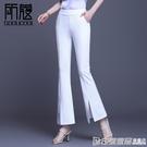 白色微喇叭褲女九分春夏2020新款高腰顯瘦開叉大碼彈力闊腿休閒褲 印象家品