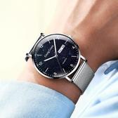 手錶 手錶男機械表男士學生時尚潮流運動全自動星空蟲洞新概念石英男表