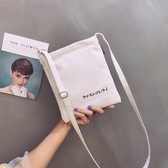 手機包  2020新款布藝帆布包零錢包迷你小布包斜挎包森繫小包