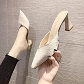 網紅包頭半拖鞋女夏季外穿年新款仙女風尖頭粗跟高跟試衣涼拖 格蘭小鋪