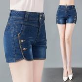 短褲 高腰牛仔短褲女新款夏季外穿彈力大碼顯瘦百搭休閒直筒熱褲子 街頭
