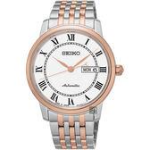 【5年保固卡】SEIKO 精工 Presage 羅馬經典機械錶-白x雙色版/40mm 4R36-04E0G(SRP766J1)