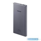 Samsung三星 原廠EB-P3300 雙向閃充行動電源25W / 10,000mAh【Type C版】