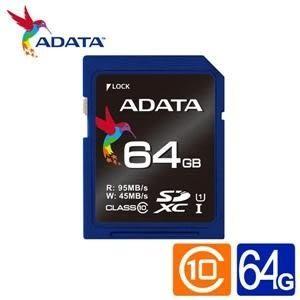 【台中平價鋪】全新 威剛 ADATA Premier SDXC UHS-I U1 64G 記憶卡