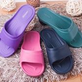 【蘿亞家居】經典款EVA室內室外浴室沙灘萬用拖鞋(五色任選一雙)