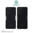 【愛瘋潮】NILLKIN SAMSUNG S21 5G 本色TPU軟套 手機殼 透明殼 手機套 軟殼 防摔殼
