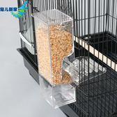 鸚鵡自動喂食器鳥 喂鳥器鳥食杯食槽 鸚鵡防撒防濺鳥食盒下料器ATF 蘇迪蔓