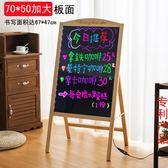 電子led熒光板廣告板發光小黑板熒光屏手寫字板展示牌夜光銀光版jy【星時代女王】