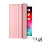 ipad保護套 蘋果9.7英寸平板1893殼2020新款iPad10.2硅膠mini5全包air3【快速出貨】