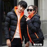 羽絨棉衣外套新款韓版連帽加厚冬季情侶男女青少年帥氣修身服 陽光好物