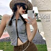 克妹Ke-Mei【ZT69206】法式性感POLO領拉鍊吊頸露背牛仔馬甲