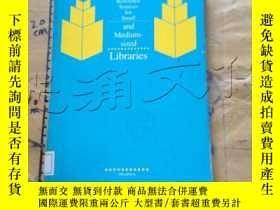 二手書博民逛書店Reference罕見sources for small and