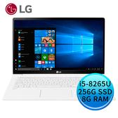LG gram 15Z990-G.AA53C2 15.6吋 窄邊極緻輕薄筆電 (i5-8265U/8G/256GB SSD/Win10 Home/FHD)