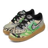 Nike 休閒鞋 Force 1 TD AS QS 綠 棕 童鞋 小童鞋 運動鞋 【PUMP306】 CV2417-002