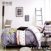 夢棉屋-專櫃純棉5尺雙人薄式床包三件組-戀愛頻率-桔