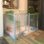 寵物狗狗圍欄室內隔離大型犬金毛泰迪兔子柵欄中小型犬家用狗籠子LXY2097 【野之旅】