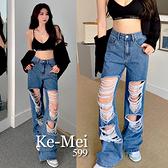 克妹Ke-Mei【ZT70115】歐美INS時髦心機妹子大破洞闊腿寬鬆牛仔長褲