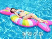 水上充氣浮排浮床游泳漂浮氣墊igo  蓓娜衣都