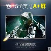 筆電 液晶面板 N156HGE-L11 B156HW01 V.4 V.7 LP156WF1 LTN156HT01 B156HW02 15.6吋 1920*1080 螢幕 更換 維修
