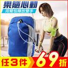戶外運動跑步耳機6吋手機臂包 手腕包 手臂袋【AE16164】 99愛買
