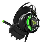 7.1聲道聽聲辯位專用頭戴式游戲耳機重低音帶麥克風筆記本臺式電腦銀雕  艾尚旗艦店