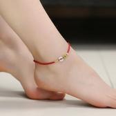 晶檔紅繩腳鍊本命年 手工編織翡翠平安扣玉石腳裸鍊簡約 性感男女