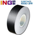 SUNPOWER 鐵人保護膠帶 易撕易貼防水不殘膠 ((細版)) 公司貨 鏡頭膠帶 相機膠帶 鐵人膠帶