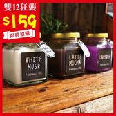 日本 John's Blend 室內居家香氛膏 135g 香氛 香味 芳香 香氛膏 Johns Blend