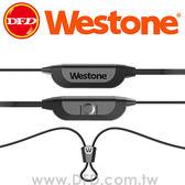 威士頓 WESTONE MMCX 藍牙耳機線 Bluetooth Cable 公司貨