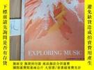 二手書博民逛書店EXPLORING罕見MUSIC 2Y15335