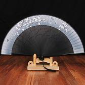 中國風扇子摺扇古風 女式復古典真絲綢摺疊扇 夏季和風日用扇  居家物語