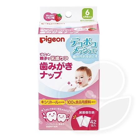 PIGEON 貝親 嬰兒草莓潔牙濕巾(42包/盒)【佳兒園婦幼館】