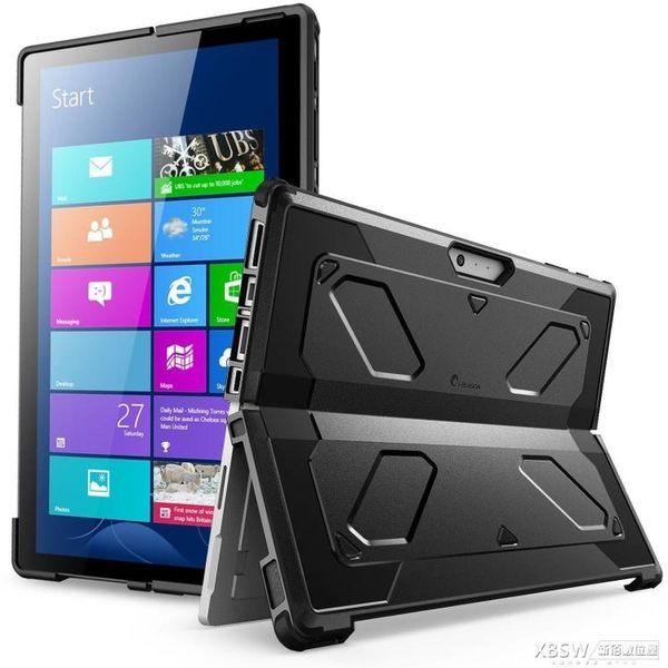 Supcase Microsoft Surface Pro 4 5 6防護保護殼防摔套2017 2018『新佰數位屋』