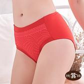 【岱妮蠶絲】森林精靈蕾絲彈力蠶絲高腰內褲(紅)