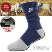 [極雪行者]SW-A59(L號)台製美麗諾羊毛超厚底長靴襪/長時雪地戶外特別設計(25-27cm)
