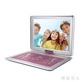 夏新移動dvd影碟機新款vcd家用學生便攜式讀cd放evd一體光盤光碟播放器 LJ7401【極致男人】