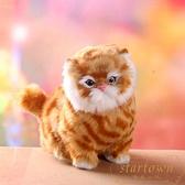 網紅仿真玩具貓會叫毛絨玩具貓玩偶貓咪公仔模型【繁星小鎮】