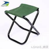 戶外摺疊椅 便攜摺疊椅釣魚椅摺疊凳小馬扎寫生椅凳子加固小凳子 igo