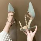 鉚釘高跟鞋2021春夏款包頭一字扣時尚網紅潮鞋法式尖頭細跟涼鞋女 伊蘿