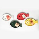 日韓風格烤盤魚形純色陶瓷盤子卡通型可愛兒...