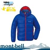 【Mont-Bell 日本 童 NEIGE DOWN PK 650FP 羽絨外套《皇家藍》】1101582/保暖外套/防風/輕量