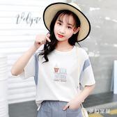 2019夏裝新款女童短袖T恤12-15歲13女孩寬鬆休閒上衣中大童女裝 qf25184【夢幻家居】