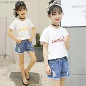 兒童上衣 夏季短袖t恤兒童裝純棉圓領上衣中大童5-12歲小女孩【韓國時尚週】