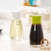 調味罐 玻璃防漏調味瓶廚房調料罐小油瓶家居用品【宅貓醬】