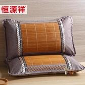 竹枕 夏涼竹枕頭茶葉枕夏天涼蓆枕竹面枕芯單雙人家用枕蓆T