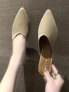 半拖鞋飛織彈力瘦瘦半拖鞋女尖頭粗跟貓跟韓版外穿涼拖包頭夏季新品