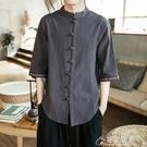 棉麻T恤夏季中國風亞麻男短袖盤扣棉麻立領襯衫寬松男士七分袖襯衣polo衫 快速出貨